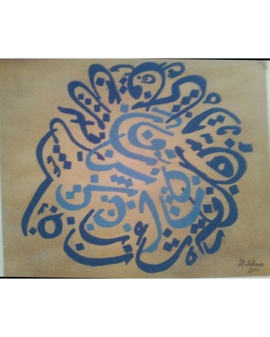 Calligraphie Azure