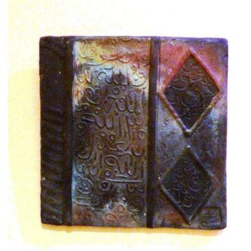 Tableau ceramique raku calligraphie